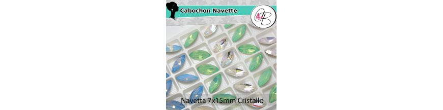 Cabochon Navette Horse Eye